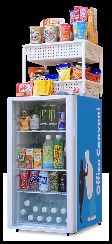設置費無料の冷蔵庫に、ドリンクやお菓子が満載です。