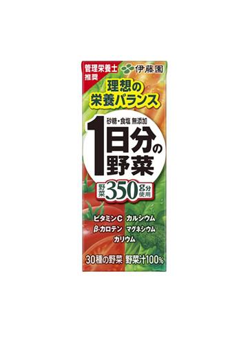 伊藤園 1日分の野菜 200ml