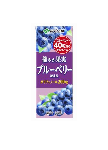 伊藤園 健やか果実ブルーベリーMIX 200ml