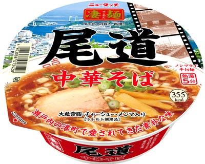 ヤマダイ ニュータッチ凄麺:尾道中華そば