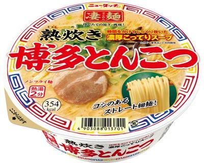 ヤマダイ ニュータッチ凄麺:熟炊き博多とんこつ