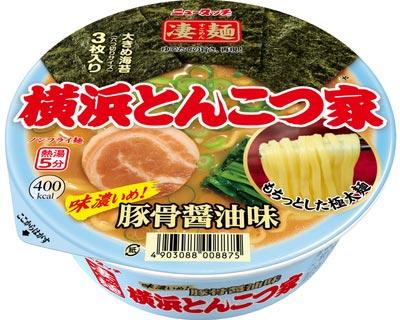 ヤマダイ ニュータッチ凄麺:横浜とんこつ家
