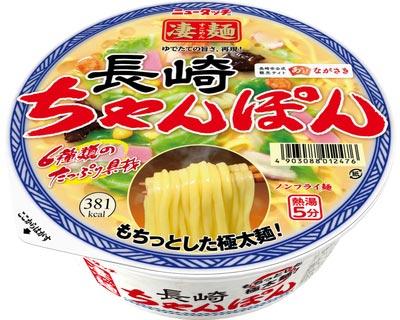 ヤマダイ ニュータッチ凄麺:長崎ちゃんぽん