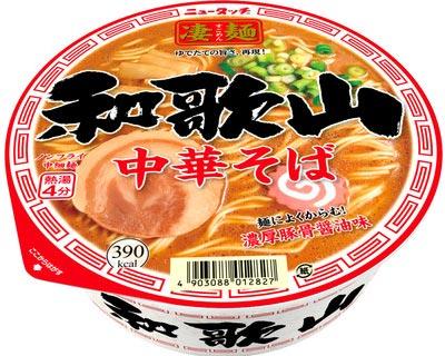 ヤマダイ ニュータッチ凄麺:和歌山中華そば