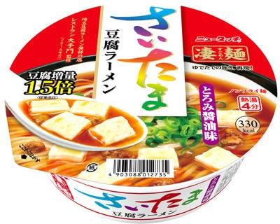 ヤマダイ ニュータッチ凄麺:さいたま豆腐ラーメン