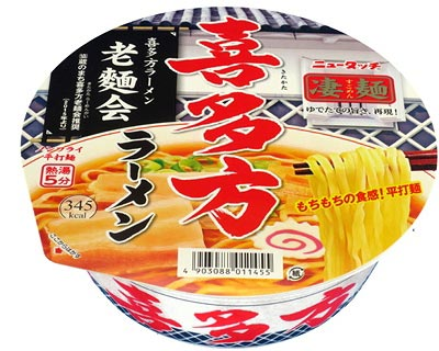 ヤマダイ ニュータッチ凄麺:喜多方ラーメン