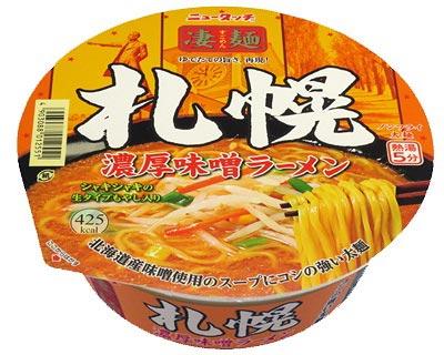 ヤマダイ ニュータッチ凄麺:札幌濃厚味噌ラーメン