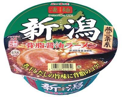 ヤマダイ ニュータッチ凄麺:新潟背脂醤油ラーメン