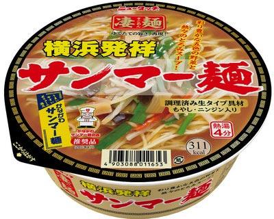 ヤマダイ ニュータッチ凄麺:横浜発祥サンマー麺