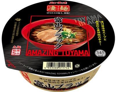 ヤマダイ ニュータッチ凄麺:富山ブラック