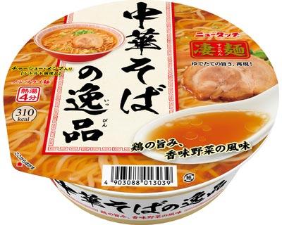 ヤマダイ ニュータッチ凄麺:中華そばの逸品