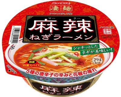 ヤマダイ ニュータッチ凄麺:麻辣ねぎラーメン