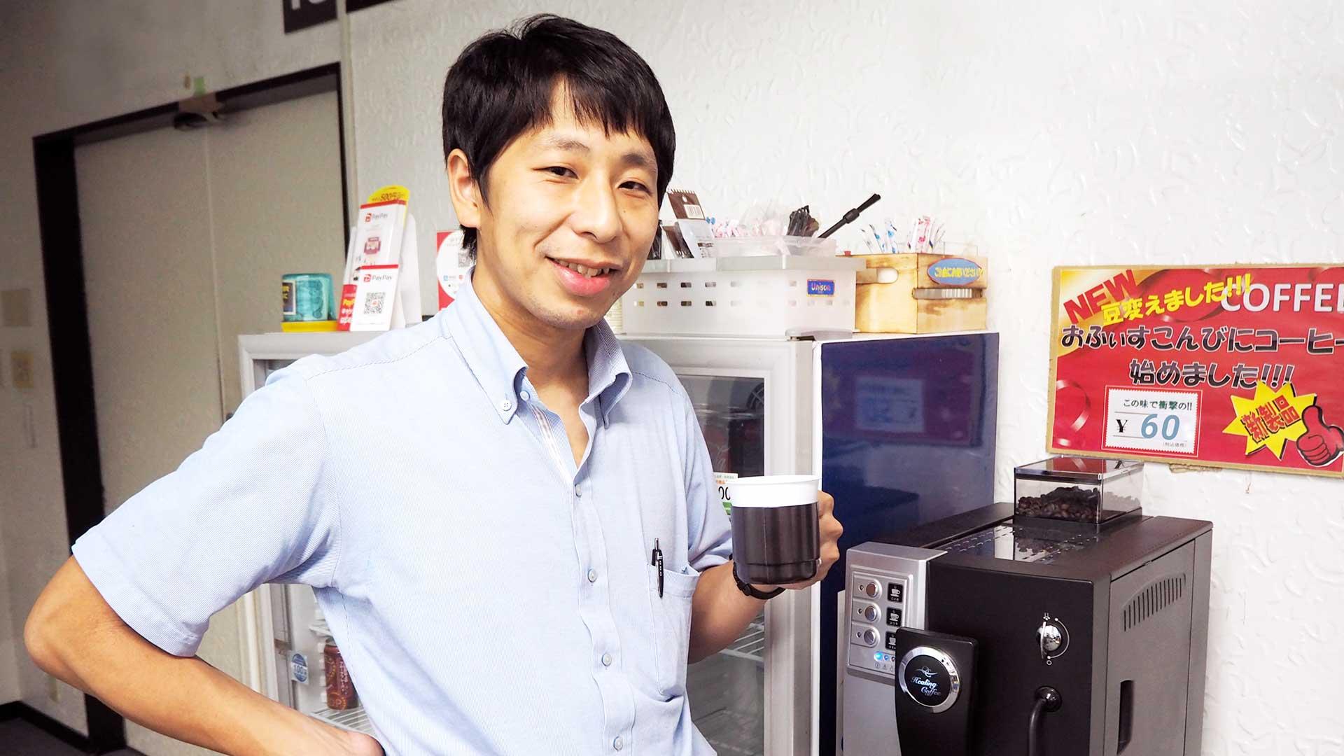 【おふぃすこんびにお客様の声】スペシャルティコーヒーご愛飲のT様インタビュー