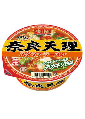 ヤマダイ 凄麺 奈良天理スタミナラーメン
