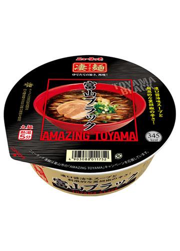 ヤマダイ 凄麺 富山ブラック