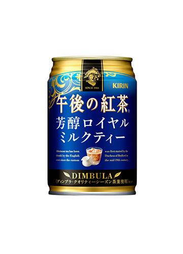 キリン 午後の紅茶 芳酵ロイヤルミルクティー 280ml