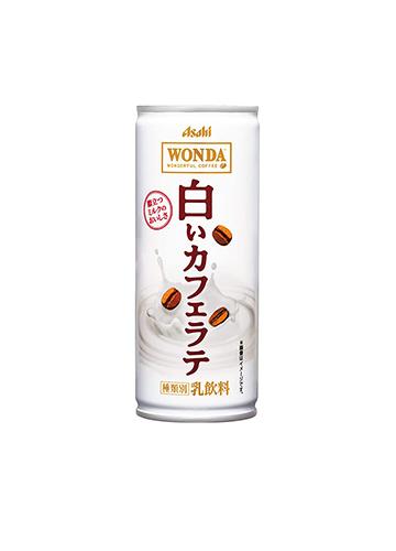 アサヒ飲料 ワンダ 白いカフェラテ 245m