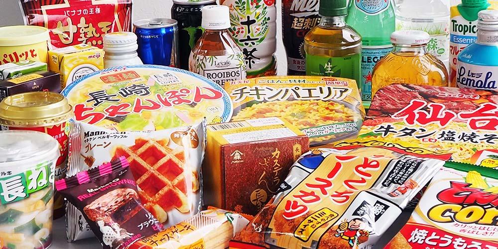 質を追求した国内・海外の人気商品を厳選