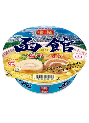 ヤマダイ 凄麺 函館塩ラーメン