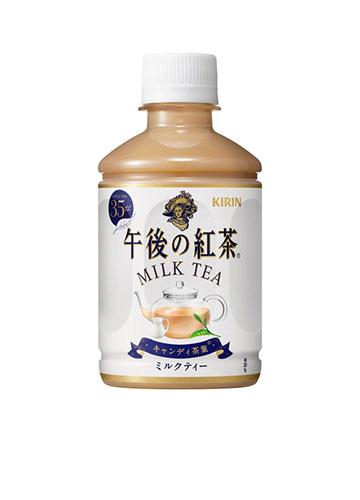 キリン 午後の紅茶 ミルクティー-280ml