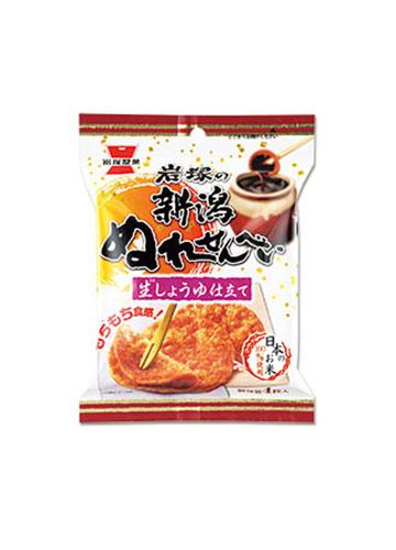 岩塚製菓 新潟ぬれせんべい