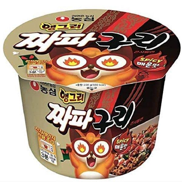 注目商品!チャパグリ カップ麺